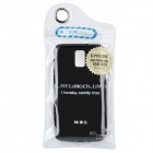 MBL Protective Silicone Jelly Case for Samsung i929 - Black