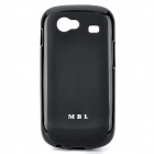 MBL Protective Silicone Jelly Case for Samsung i9020 Nexus S - Black
