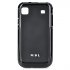 MBL Protective Silicone Jelly Case for Samsung i9000 Galaxy S - Black