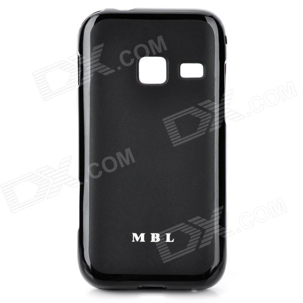 MBL Protective Silicone Case for Samsung S5820 - Black protective silicone case for nds black