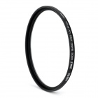 NISI Ultra-Thin UV Lens Filter - Black (67mm)