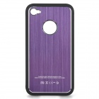 Protective Aluminum Alloy + PV Back Case w/ Screen Protector - Purple + Black