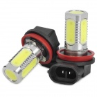H11 7.5W 5-LED White Light Car Foglights (2-Piece Pack / 12~24V)
