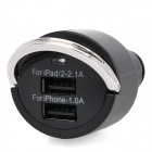 Car Cigarette Powered Dual USB Adapter / Charger for Ipad / Iphone - Black + Silver (DC 12~24V)