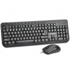 RH8200 Gaming USB Wired 104-Key Keyboard & 1600 DPI Mouse Combo Kit - Black