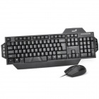Genius G7 Gaming PS/2 Wired 112-Key Keyboard & 1200DPI USB 2.0 Mouse Combo