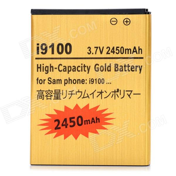 Replacement 3.7V 2450mAh Battery for Samsung  i9100 Galaxy S2 - Golden