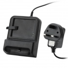 Charging Docking Station w/ Battery Charger + UK Plug Adapter Set for Samsung Galaxy S3 - Black