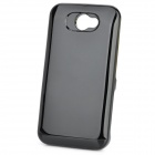 Ultra-Thin 3200mAh Mobile Power Battery Case for HTC One X S720e - Black