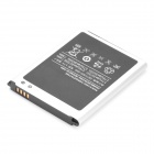 Replacement 2100mAh Li-ion Battery for Samsung Galaxy S3 i9300
