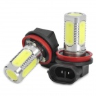 H8 7.5W 330~380LM 5-LED White Light Car Fog Lamp (2-Piece Pack)