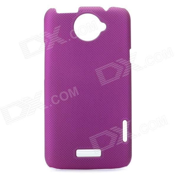 Small Holes Style Protective PE Back Case for HTC One X S720e - Purple matte protective pe back case for htc one x s720e deep pink