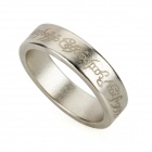 Cool Elvish Pattern Magnetic Ring - Silver (2cm Diameter)