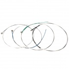 Replacement Steel Violin Strings Set - Silver (0.7/0.53/0.37/0.24mm)