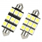 44mm 2.16W 108LM 9x5050 SMD White LED Car Reading / Door / Brake Lamp (2-Piece)