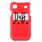 Duff Beer Style Protective PC Back Case for Samsung Galaxy S i9000 - Red