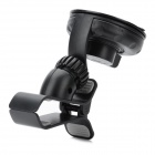 Universal Clip-On Car Mount Holder for Iphone 4 / 4S / Samsung / HTC + More - Black + Grey