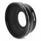 58mm 0.45X Pro Macro Digital PrecisionConversion Lens for DSLR- Black