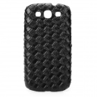 Protective PU Leather Cover Plastic Case for Samsung i9300 Galaxy S3 - Black
