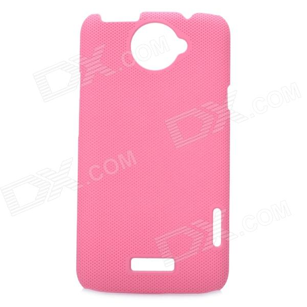 Stylish Mesh Style Protective Back Case for HTC One X S720e - Pink matte protective pe back case for htc one x s720e deep pink