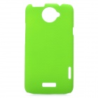 Mesh Style Protective Back Case for HTC One X S720e - Green