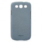 ROCK Protective PC Back Case for Samsung Galaxy S3 i9300 - Grey