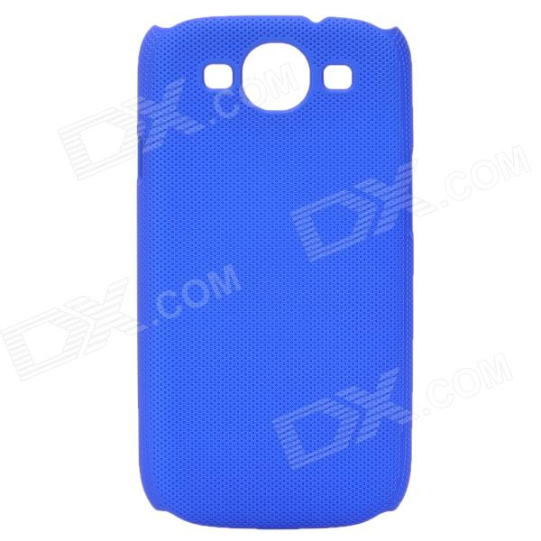 Fashion Pinhole Pattern Protective ABS Back Case for Samsung Galaxy S 3 i9300 - Blue protective artificial leather case pouch bag for samsung galaxy s iii i9300 blue