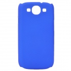 Fashion Pinhole Pattern Protective ABS Back Case for Samsung Galaxy S 3 i9300 - Blue