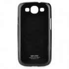 Ultra-thin Protective  Back Case for Samsung i9300 / S3 - Black