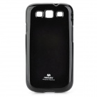 Stylish Protective Silicone Back Case for Samsung Galaxy S3 i9300 - Black