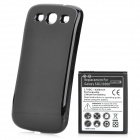 "3.7V ""4300mAh"" Extended Battery w/ Back Cover for Samsung i9300 / S3 - Black"
