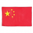 Volksrepublik China National Flagge - Rot + Gelb (150 x 90cm)