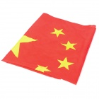 People's Republic of China National Flag - Red + Yellow (150 x 90cm)