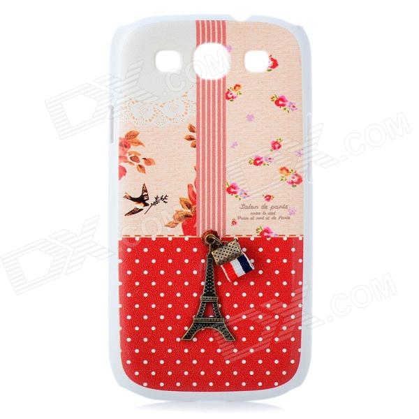 Fashion Eiffel Tower Pattern Protective Back Case for Samsung Galaxy S 3 i9300 - Red + More fashion pinhole pattern protective abs back case for samsung galaxy s 3 i9300 red