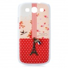Fashion Eiffel Tower Pattern Protective Back Case for Samsung Galaxy S 3 i9300 - Red + More