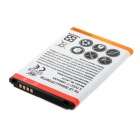 Replacement 3.7V 1900mAh Decoded Battery for LG L7 / P700