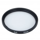 Massa Soft Cross Focus Lens Filter (52mm)