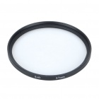 Massa Soft Cross Focus Lens Filter (67mm)