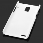 Protective Matte Frosted PC Back Case for Huawei U9200 - White