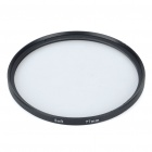 Massa Soft Cross Focus Lens Filter (77mm)