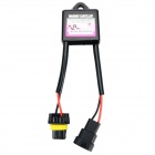 #B C6 Car HID Warning Canceller Decoder Filter - Black