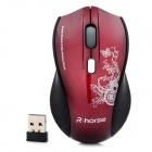 R-horse RH5299 2.4GHz 2000dpi Wireless Optical Mouse (1 x AAA)