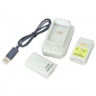 "Dual 3.6V ""4800mAh"" Batteries w/ USB Charging Cradle/Cable for Xbox 360 Wireless Controller - White"