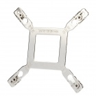 Metal CPU Cooling Fan Back Plate - Silver