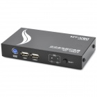 2-Port Auto USB KVM / Keyboard Video Mouse Switch - Black (1.5m)