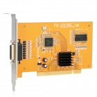 DVR-1804 4-Channel Digital Video Monitoring Recording Card - Yellow