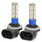 881 3W 13x5050 SMD Blue LED Car Brake / Backup / Headlamp / Decoration Light (12V / 2-Piece)