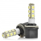 880 3W 13x5050 SMD White LED Car Brake / Backup / Headlamp Light (12V / 2-Piece)