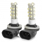 881 3W 21-LED White Car Brake / Backup / Headlamp / Decoration Light (12V / 2-Piece)