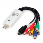 USB Video and Audio Capture Adapter - White